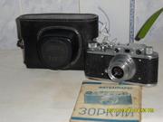 Фотоаппарат Зоркий 1953года.